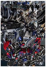 mp_transformers2