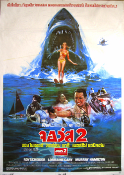 mp_jaws2