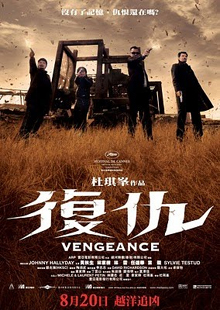 mp_vengeance