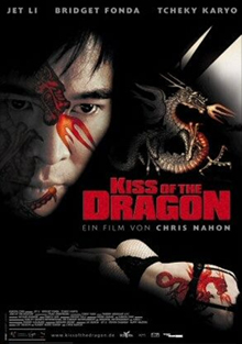 mp_kissofthedragon