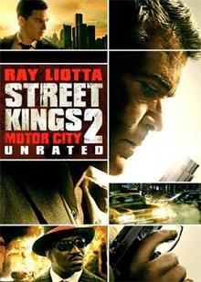 mp_streetkings2