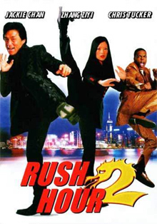 mp_rushhour2