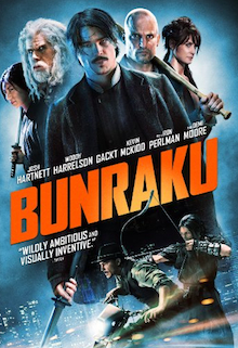 mp_bunraku