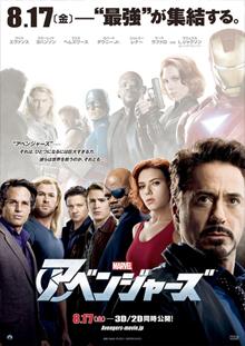 mp_avengers