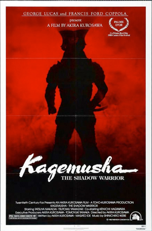 mp_kagemusha