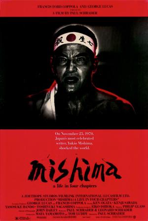 mp_mishima