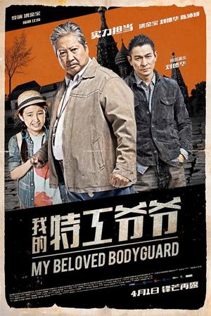 mp_bodyguard