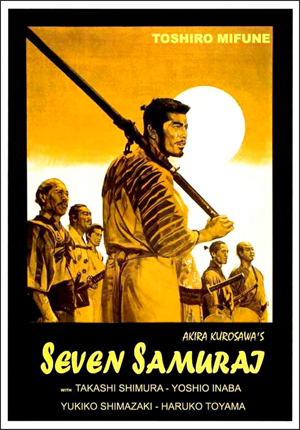 mp_sevensamurai