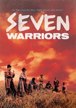 mp_sevenwarriors